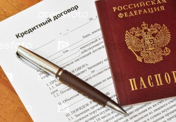 Документы для автокредита