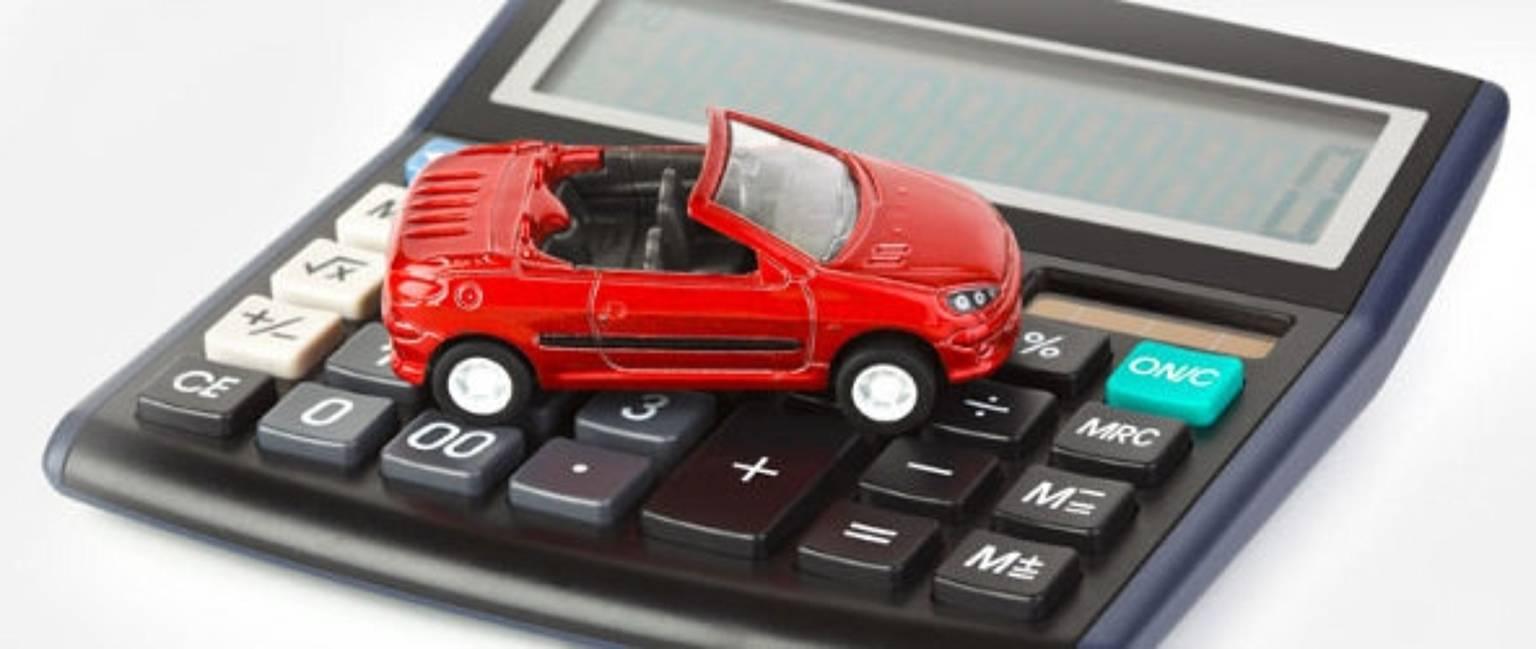 Ставки налог на транспорт в нижегородской области букмекерская контора мировые ставки на евровидение 2016