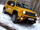 Jeep Renegade: Против течения - фотография 26