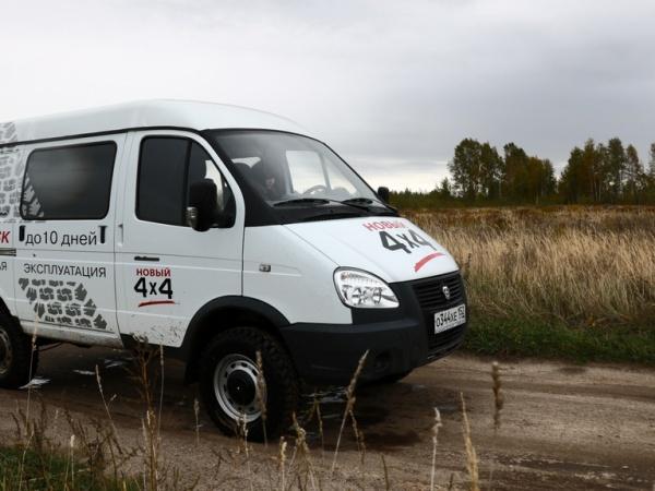 ГАЗ 2752 комби фото