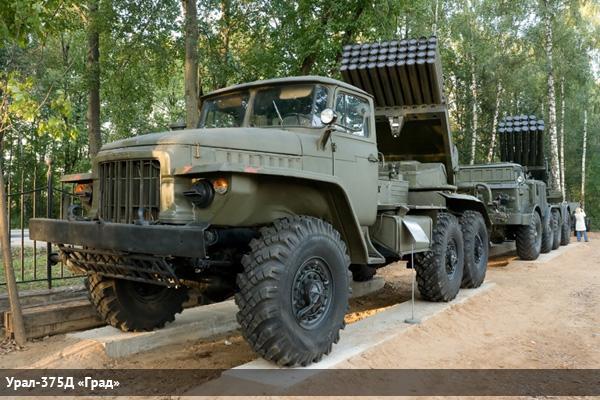 Урал-375Д «Град» фото