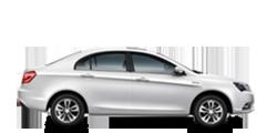 Geely Emgrand 7 2018-2021 новый кузов комплектации и цены