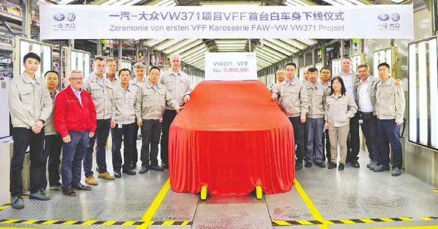 Новый седан Volkswagen Lavida Plus: альтернативная Jetta class=
