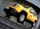 Jeep Renegade: Против течения - фотография 1