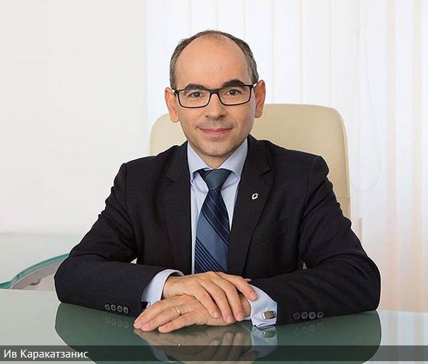 Ив Каракатзанис