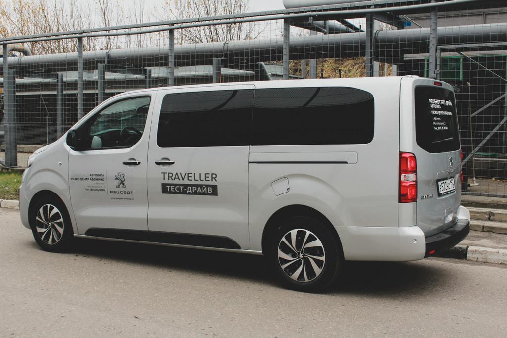 Peugeot Treveller фото