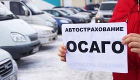 Почему водители в России не покупают ОСАГО? Названы причины