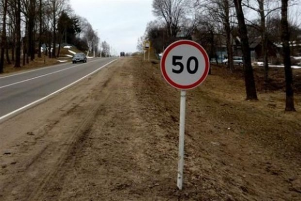 Знак 50 фото