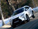 Lexus RX: Только выигрывать - фотография 42